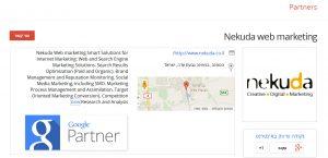 נקודה בתכנית השותפים של גוגל