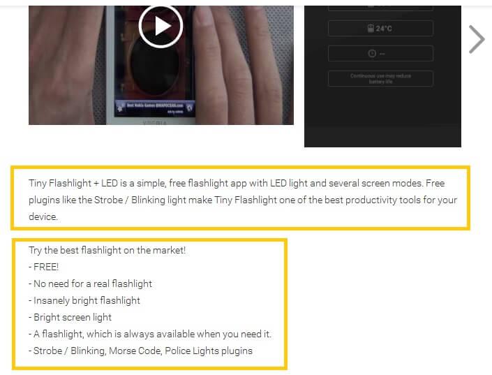 קידום אפליקציה - דוגמה לתיאור