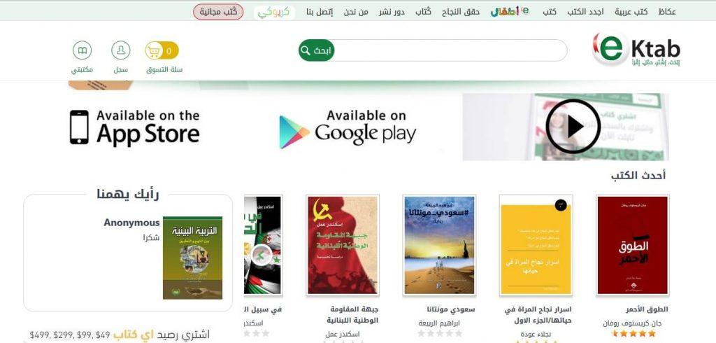 קידום אתרים בשפות זרות (ערבית)