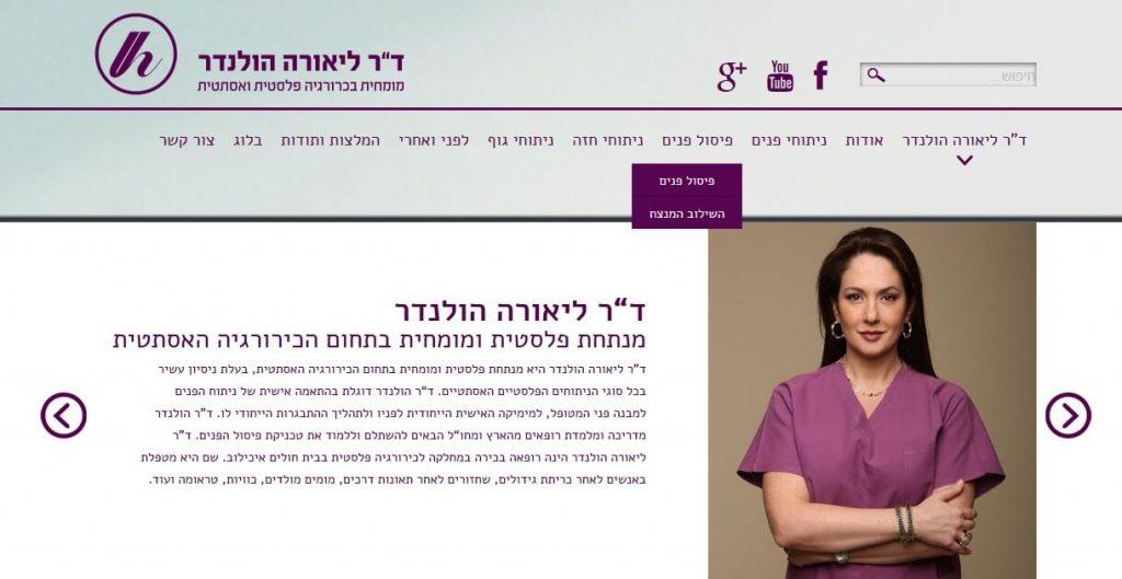 קידום אתר וורדפרס - דוגמה1
