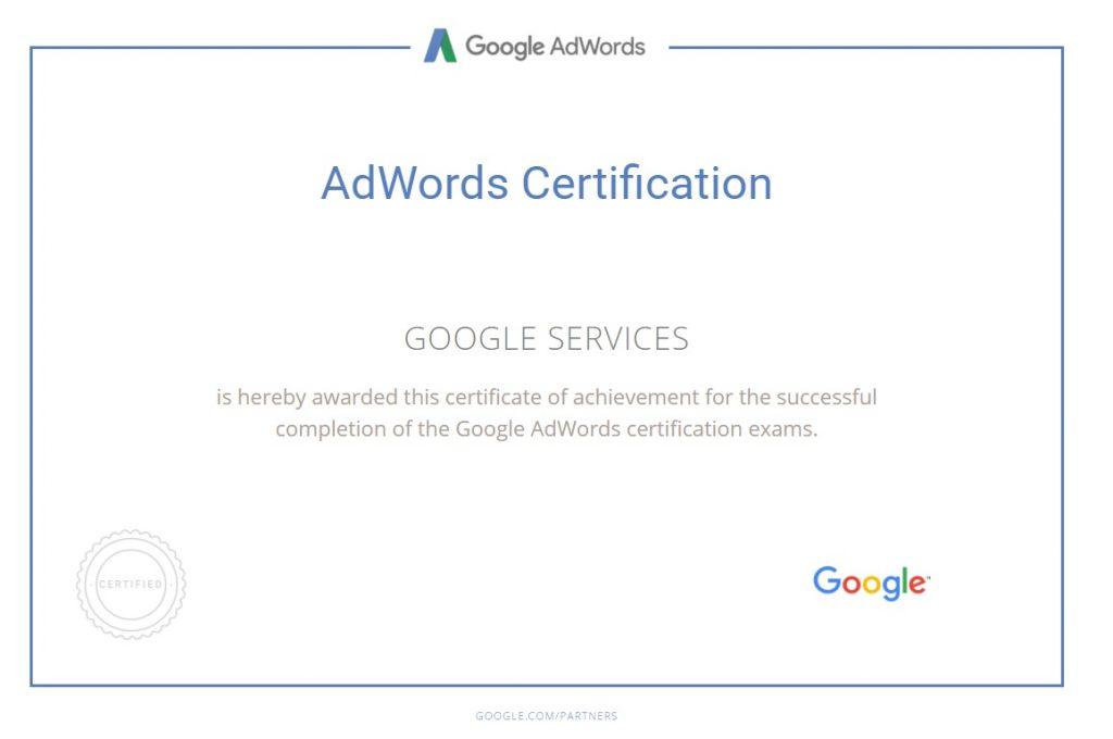 לחצו על התמונה לצפייה בהסמכת Google AdWords של חברת נקודה