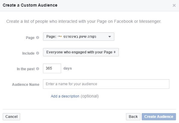 Facebook page engagment custom audiences