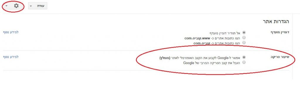google crawl budget