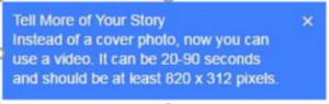 וידאו קאבר בפייסבוק - כללים